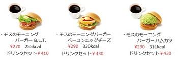 無題16 (618x221).jpg