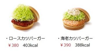 3無題 (376x211).jpg